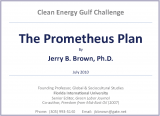 promethus_plan
